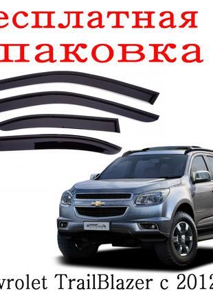 Дефлекторы окон Chevrolet TrailBlazer с 2012 ветровики