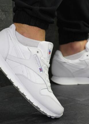 Зимние мужские кроссовки Reebok Classic (белые) | ART: 1240
