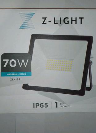 Прожектор светодиодный z-light