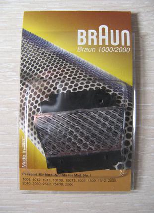 Сетка к электробритве  Braun  1000/2000 series