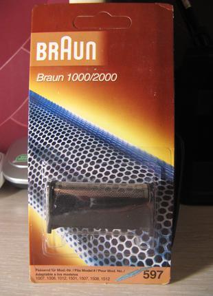 Сетка к электробритве BRAUN 1000/2000 597
