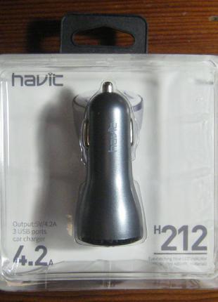 Автомобильное зарядное устройство Havit H212 (3 гнезда, 4.2A)