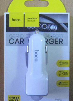 Автомобильное зарядное устройство Hoco Z23