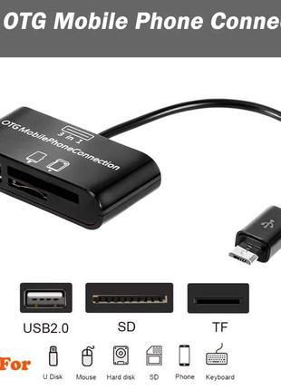 Микро Usb micro Otg - Card reader Кардридер Хаб Hub