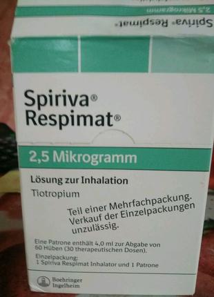 Продам новое лекарство от астмы