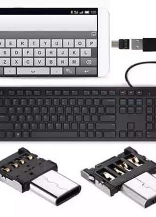 Usb otg Переходник - Type-C,  Micro usb