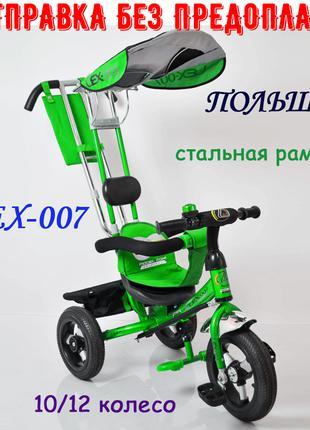 Трехколесный Детский Велосипед с Родительской Ручкой Lex-007 Зел