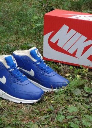 Зимние мужские кроссовки nike air max 90 blue winter.