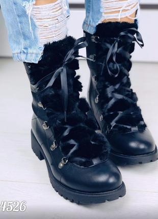 Распродажа. стильные ботиночки деми с опушкой