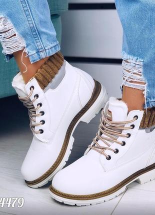 Распродажа. зимние белые ботинки на шнуровке
