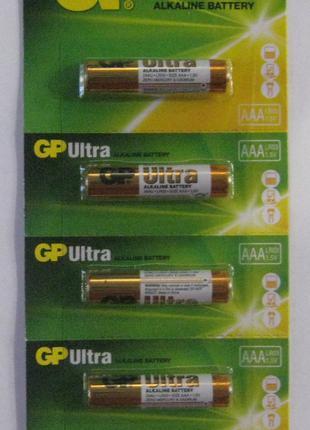 Батарейки GP Ultra AAА (мизинец)