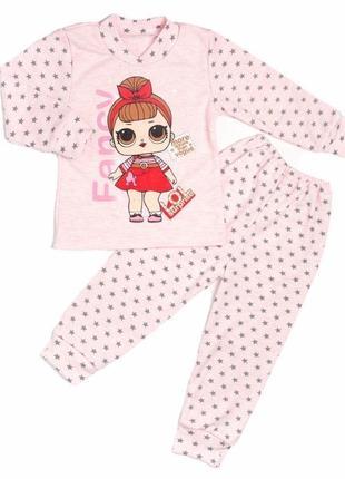 Пижама кукла лол lol
