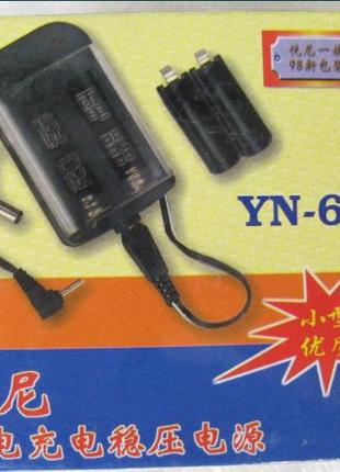 Зарядное устройство блок питания YN-608 для аккумуляторов АА,ААА,
