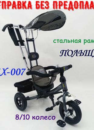 Трехколесный Детский Велосипед с Родительской Ручкой Lex-007 Сер