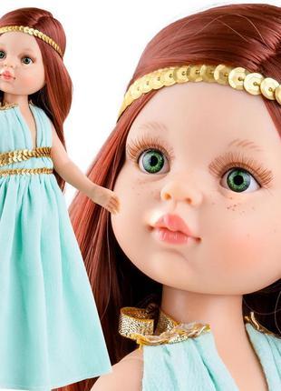 Кукла Кристи 32 см Paola Reina 04542