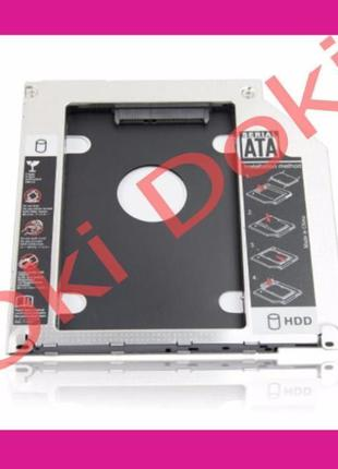 Адаптер для установки SSD HDD в ноутбук SATA DVD SDD Caddy 12....
