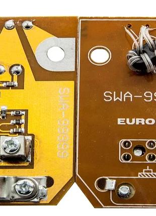 Антенний підсилювач SWA-99999 Eurosky (100-150 КМ) 12В 25 ДБ