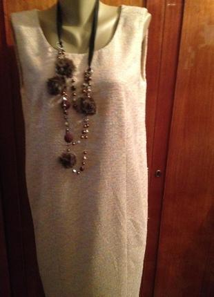 Облегающее платье персикового цвета.