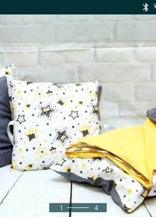 Набор в детскую кроватку постельное и бампер