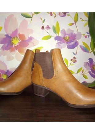 Ботинки челси осенние