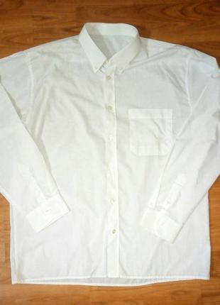 Белая мужская классическая рубашка