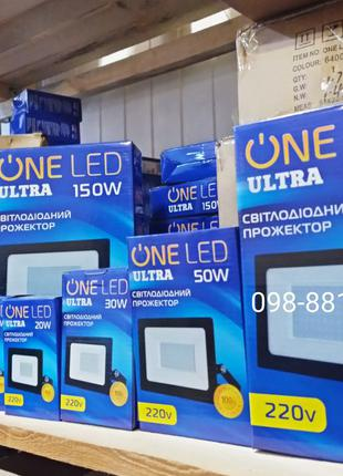 Светодиодные прожекторы уличные smd LED