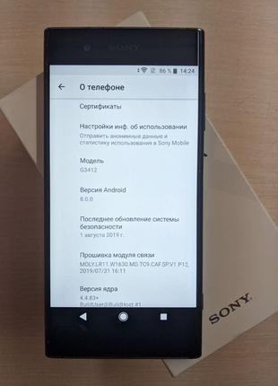 Смартфон Sony Xperia XA1 Plus 4/32 Black