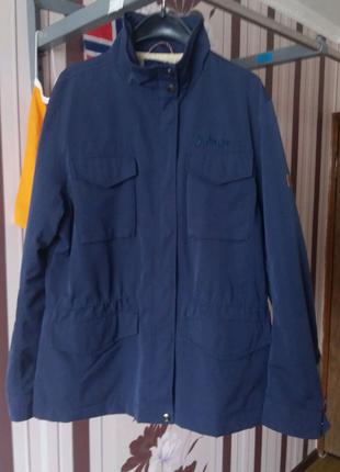 Куртка ветровка мужская Sherpa made in Bangladesh