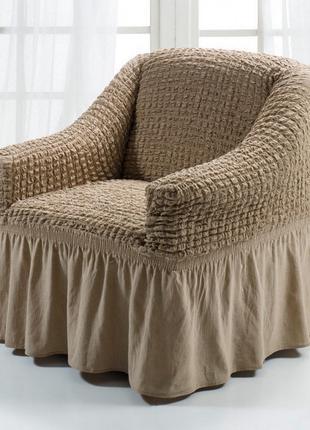 Чехол для кресла слоновая кость