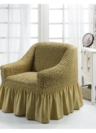 Чехол для кресла бежевый
