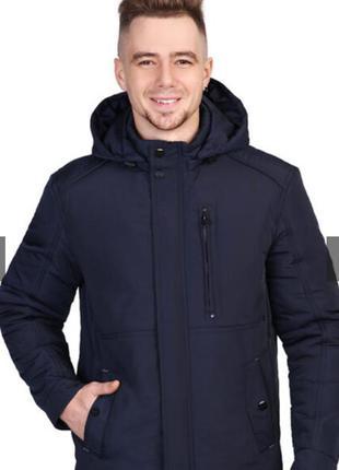 Новинка демисезонная куртка мужская