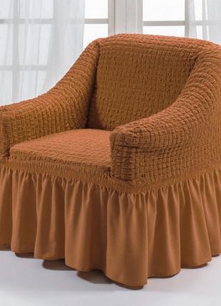 Чехол для кресла темно-горчичный