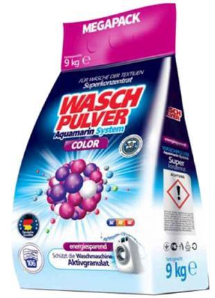 Стиральный порошок Wasch Pulver Color, 9 кг (106 стирок)  Универс