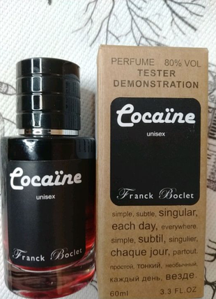 Cocaine Franck Boclet, тестер (60мл)