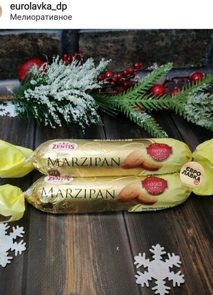 Марципан в шоколаде ТМ Zentis Marzipan