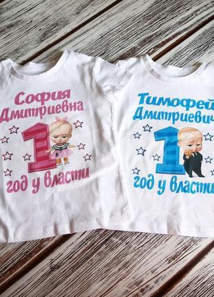 """Фп005391парные футболки push it family look с принтом """"1 год ..."""