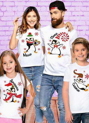 """Фп005751футболки family look для всей семьи """"пингвины: новый ..."""