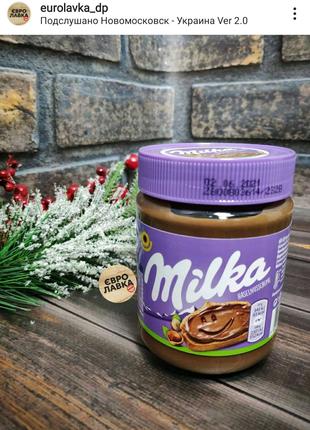 Шоколадная паста ТМ Milka Haselnusscreme с фундуком милка завтрак