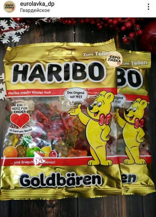 Желейные конфеты ТМ Haribo Goldbären желе мармелад харибо мишки