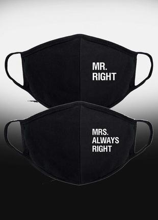 """Парные маски многоразовые защитные с принтами """"mr. right. mrs...."""