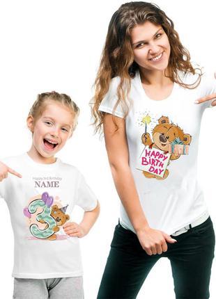 """Фп006018парные футболки family look """"день рождения 3 года"""" pu..."""