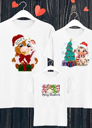"""Набор: футболки фэмили лук family look для всей семьи """"с новым..."""