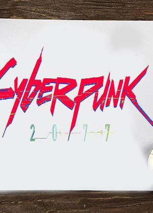 """Коврик для мыши с принтом """"cyberpunk (надпись)"""""""