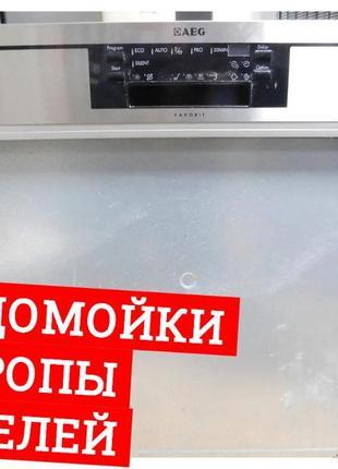 12 Моделей ПОСУДОМОЙКА Б\У Siemens Bosch ГЕРМАНИЯ Посудомоечна...