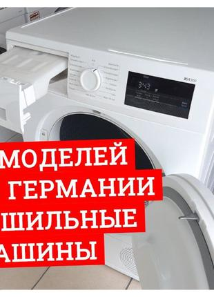 12 Моделей СУШИЛЬНАЯ Машина Miele BOSCH Siemens AEG Компрессор...