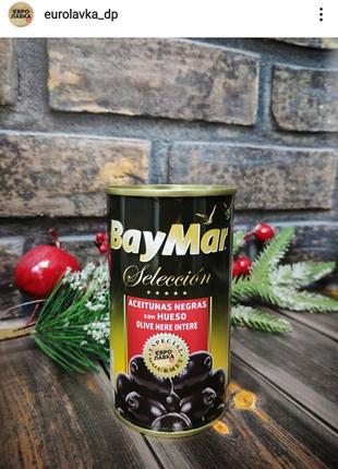 Оливки чёрные без косточки ТМ BayMar маслины