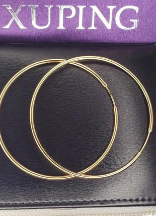 Серьги кольца ø6.5см позолота xuping мед. золото