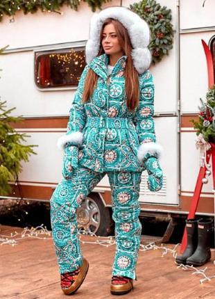 Зимний костюм куртка+комбинезон