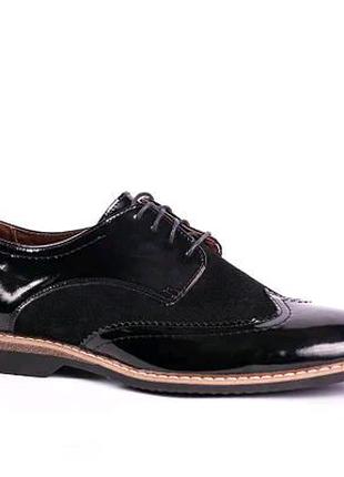 Туфлі броги для стильних чоловіків!