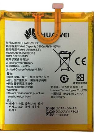 Аккумулятор HuaweiHB526379EBC